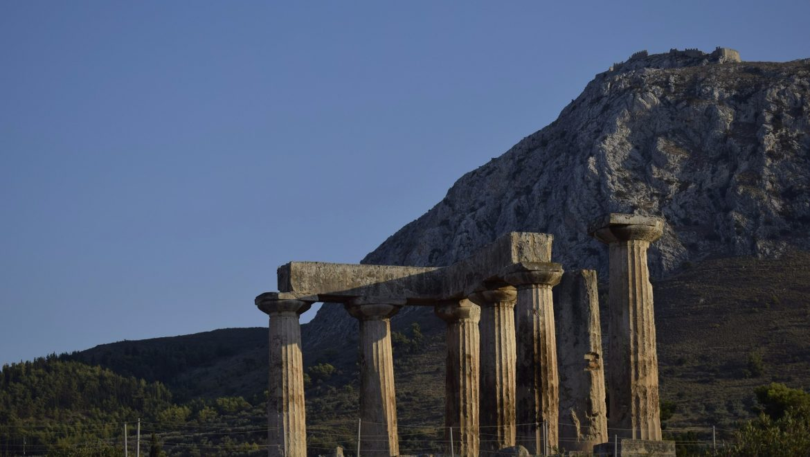 2nd TRACE meeting in Corinth, Greece