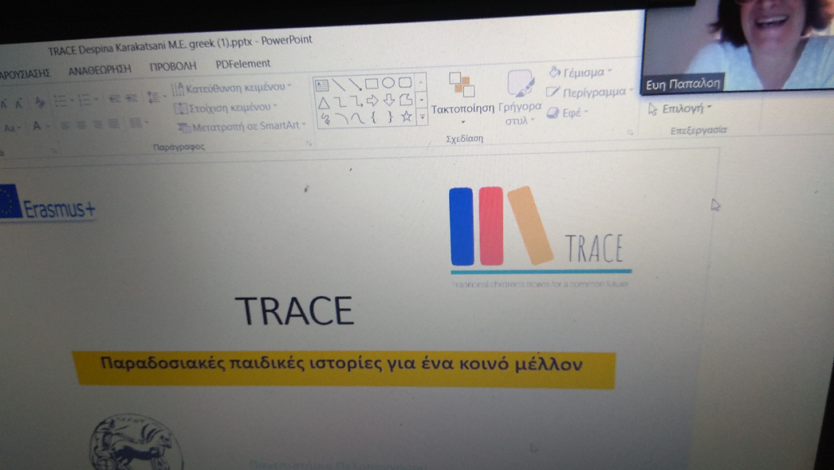 TRACE Multiplier events: University of Peloponnese, Department of Social and Education Policy